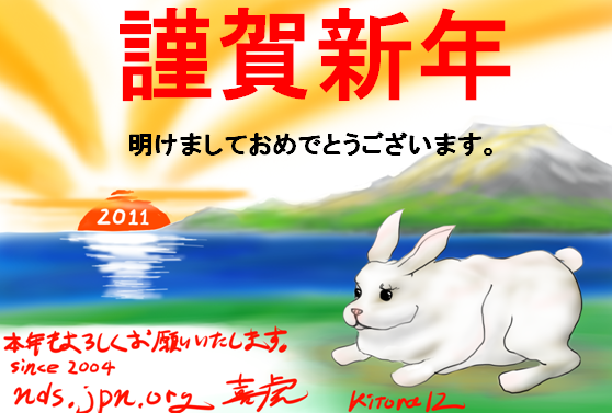2011web.PNG