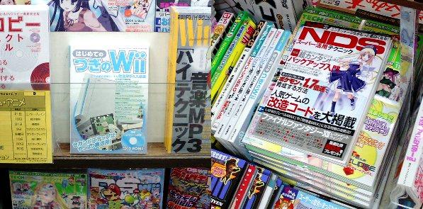 shotenkyokazumi.jpg
